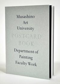 [POSTCARD BOOK]