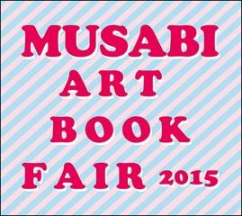 MUSABI ART BOOK FAIR 2015