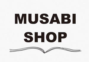 MUSABI SHOP