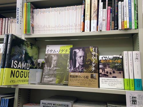 ■丸善丸の内本店3F・芸術書