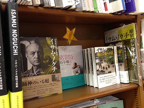 ■丸善&ジュンク堂書店渋谷店7F・芸術書