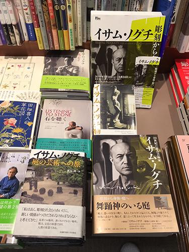 ■紀伊國屋書店新宿本店4F・芸術書